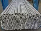 精密5056鋁鎂合金管、鋁無縫管價格