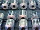现货供应电缆铝带、铝塑管料价格