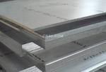 7075模具鋁合金板、耐磨損7075鋁板