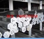 無鉛2A12六角鋁棒 精抽2A12六角鋁棒