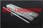 进口7075铝材小铝棒 5.0mm小铝棒