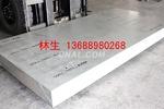 直銷7075中厚板、特硬7075鋁板價格