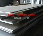 供應日本鋁板進口日本住友5052鋁板