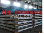 供应韩铝铝板、5052-H34花纹铝板