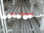 进口2A12铝棒 铝合金棒 价格 规格