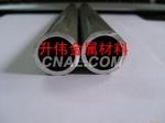 美国ALCOA航空铝管,进口铝合金管