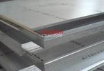 进口7075-T6铝合金板 模具铝板价格