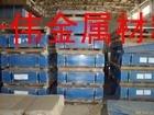 进口+6063铝板 进口6063T5铝合金板