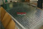 橘皮5005合金铝板 五条筋花纹铝板