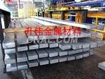 AL6061-T6國標鋁排、特硬6101環保鋁條、國標6063氧化鋁型材