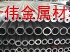 进口厚壁铝管 大口径防锈5083-T6铝管价格,5056氧化无缝铝管,铝方管