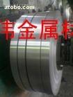 超薄1100軟態鋁帶價格,氧化鋁帶
