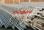 6101国标小直径铝棒、6063-T651环保铝圆棒、进口铝