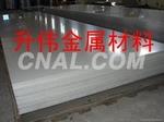進口7075-T651鋁合金板 美國鋁板
