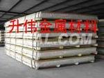 供应 5052 拉伸铝板