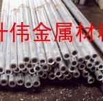 國標6061國標拉花鋁管,6060環保無縫鋁管,優質薄壁鋁方管