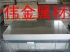 环保铝合金板,6061-T6国标铝棒,进口6063-O态铝板