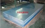 本公司供应普通铝板 1060纯铝板