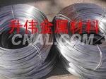 5050环保氧化铝线,5005国标铆钉铝线,5356小直径铝焊条