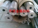 國標環保6101鋁管 6101厚壁鋁管