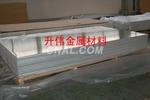 供应全软1100铝板 拉伸铝板价格
