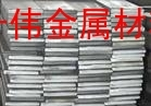 6063鋁排 東莞供應商