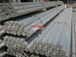 國產2011小直徑鋁棒批發商,精抽5052鋁鎂合金棒價格