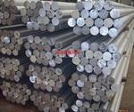 铝管供应商,A5052-H32薄壁小口径铝管规格,6060环保无缝铝管现货
