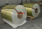 供應1100電纜鋁帶 O態鋁帶價格