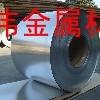 3003铝塑管料 3003-O态铝塑管料