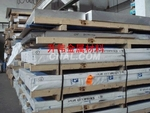 進口7075鋁板 美國7075鋁板
