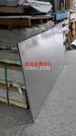 進口6061中厚板/西南6061鋁薄板