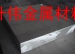 中铝网推荐7075铝板优质供应商