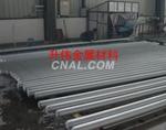 供应进口铝铜合金棒 2A12铝合金棒