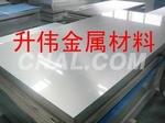 進口3A12防銹鋁板 進口3003鋁板