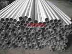 中铝网推荐6061厚壁铝管 环保铝管