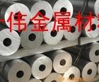 擠壓大直徑5056鋁管、厚壁鋁合金管