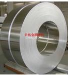 环保1060铝带 热轧1070全软铝带