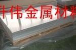 供應5052拉伸鋁板 5052-O態鋁板