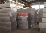 进口铝板 进口5083防锈铝板