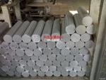 进口7075铝棒价格 7075铝棒供应商