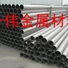 薄壁5083铝管 5083精密小铝管 5083铝合金管