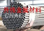 热卖5356铝管 5356铝管性能 5356铝管成分