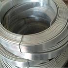 本公司供应1060冲压铝带 国标铝带 半硬铝带