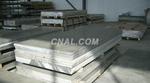 7075进口铝板切割 国标7075铝板硬度 镁铝7075铝板