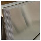 5052-O態鋁板 沖壓拉伸5052鋁合金板