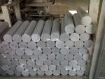 镁铝合金棒 镁铝7075铝棒