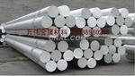 供應鋁棒 6061-T6鋁棒 國標鋁棒