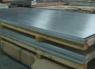 合金铝板 6063合金铝板