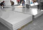 厂家直销2024合金铝板 加硬铝板